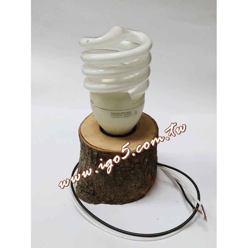 工業風原色樟木簡約燈座不含燈泡