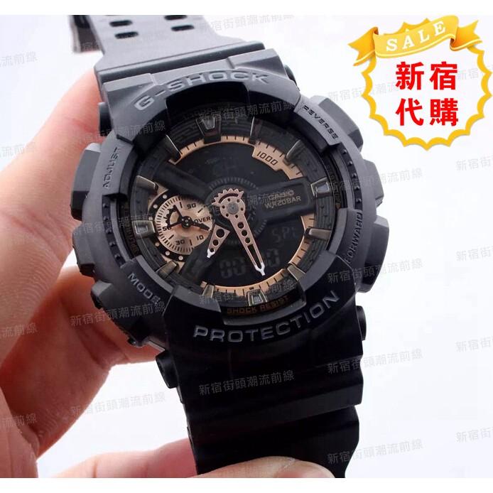 新宿 CASIO G SHOCK GA 110RG 1A 電子手錶型男 戶外登山多 手錶防