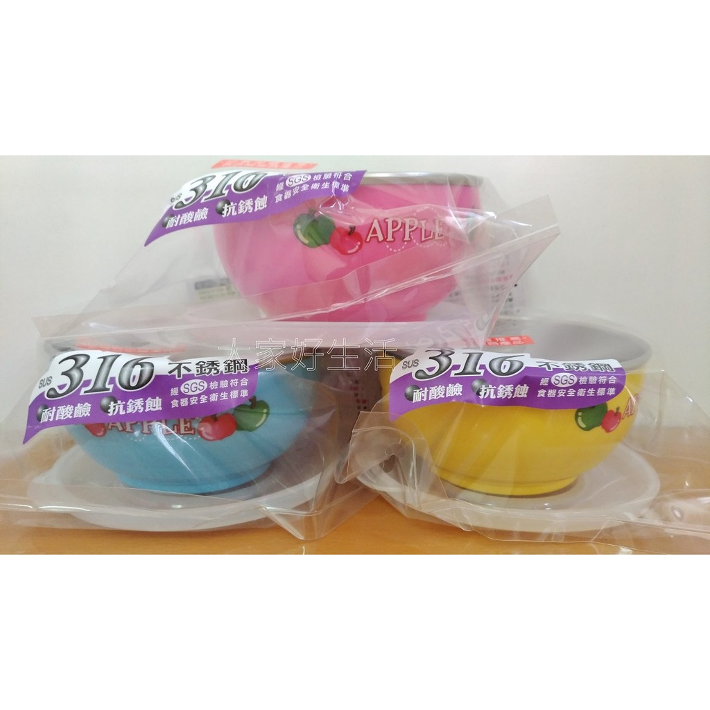 大家好三光永昌寶石牌鑽石BuBee 豆豆SUS 316 不鏽鋼雙層碗塑膠蓋雙層隔熱碗兒童碗
