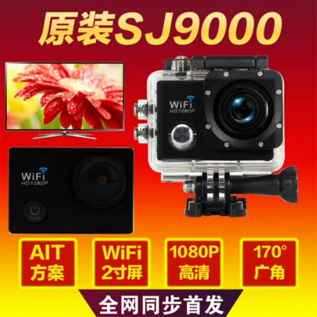 ~呆呆牛賣場~山狗7 代SJ9000 相機1200 萬1080P 高清攝像機微型DV 迷你