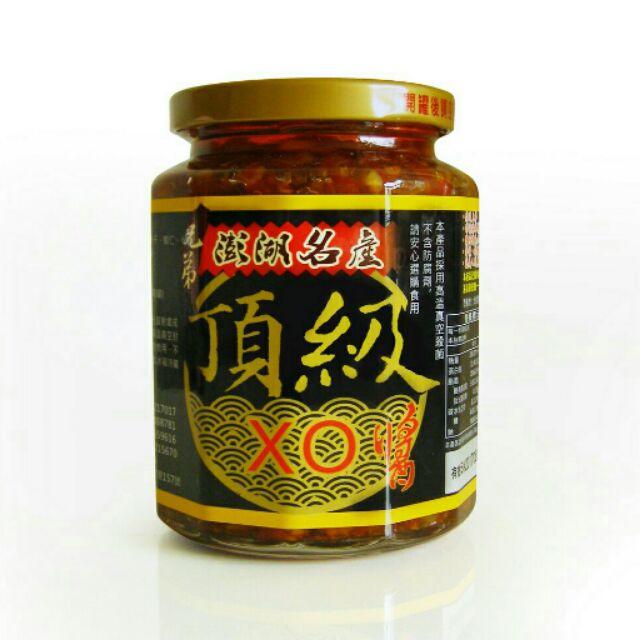 朋米香~兄弟~ XO 干貝醬450g 純干貝醬澎湖名產天然食材原味干貝醬純XO 干貝醬
