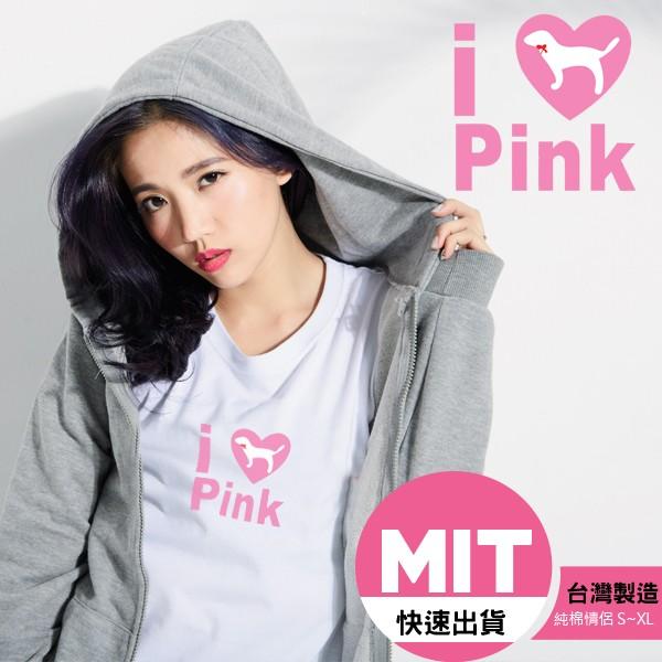 ◆ 出貨◆ 配對情侶裝.客製化.MIT 製.短袖I Pink 愛心小狗~YC509 ~艾咪