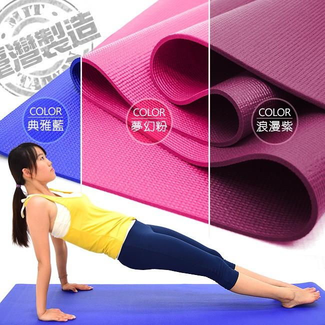 6MM 瑜珈墊PVC 墊遊戲墊P273 814B