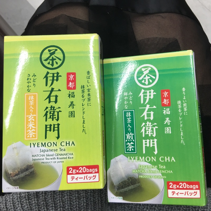 京都伊右衛門茶包2g 20 入玄米茶煎茶烤綠茶三種口味 中拆盒寄出❌介意勿下單