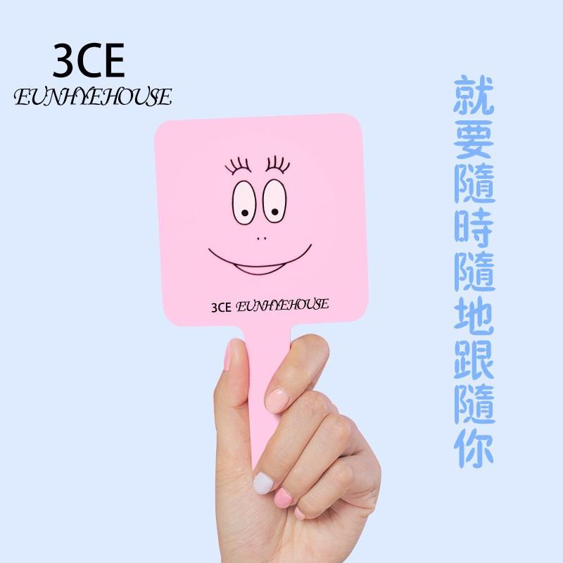 韓國stylenand 3ce etude house 大號方形化妝鏡手拿鏡隨身鏡可擕式手
