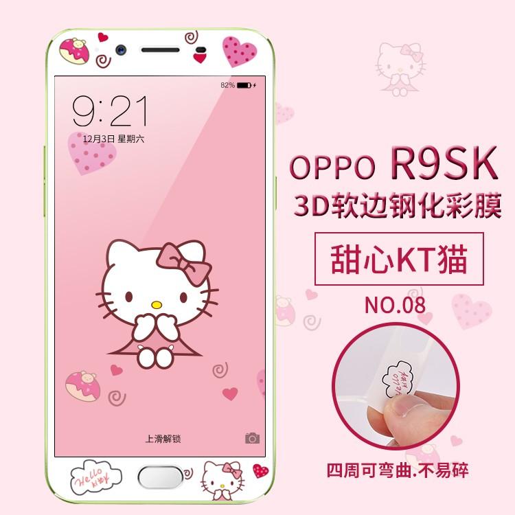 oppo 保護膜oppoR9SK 軟邊前貼膜鋼化彩膜可愛卡通貼防摔HelloKitty 路