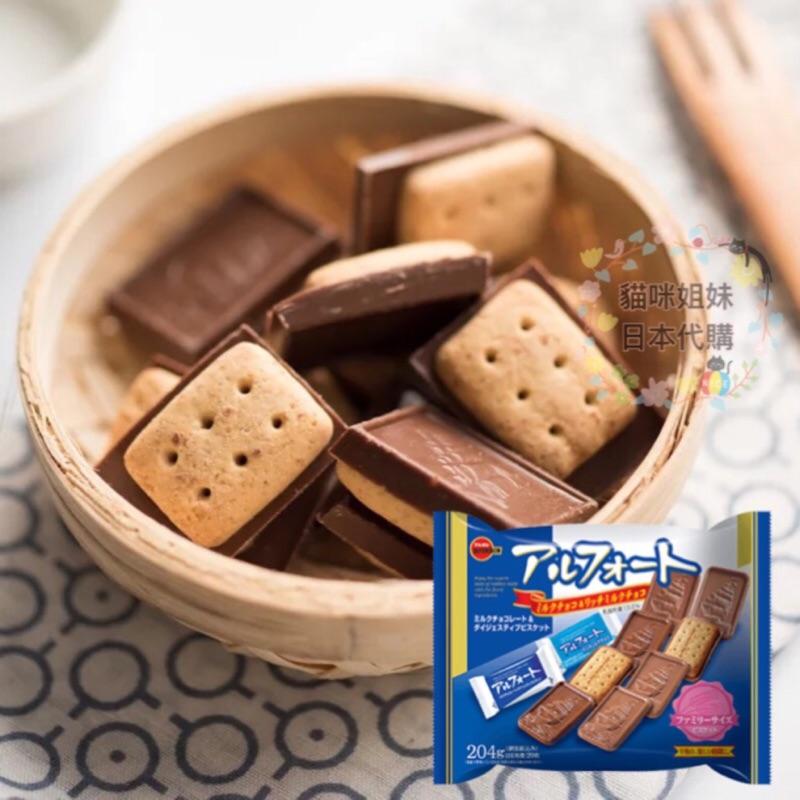 Bourbon 北 帆船巧克力餅乾家庭包204g ~貓咪姐妹 ~