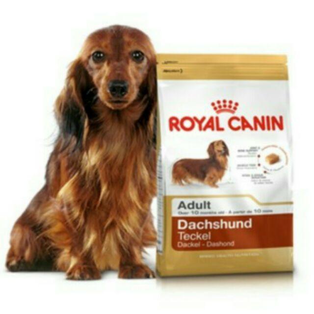 汪喵寶貝法國皇家PRD28 臘腸成犬1 5KG 7 5kg