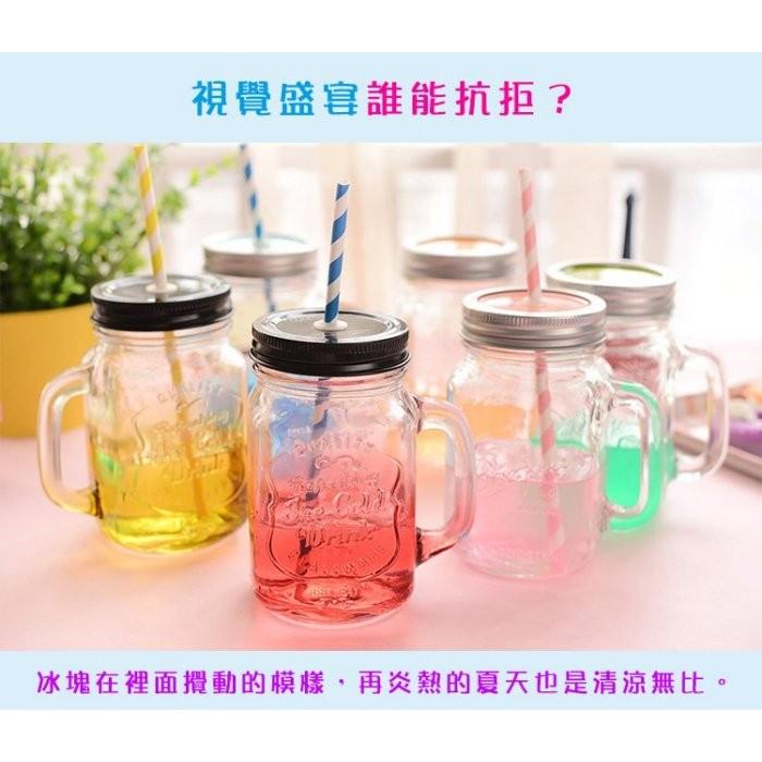 梅森瓶漸變玻璃杯果汁飲料杯梅森杯漸層變色玻璃杯透明玻璃杯夏日冷飲杯附蓋子吸管