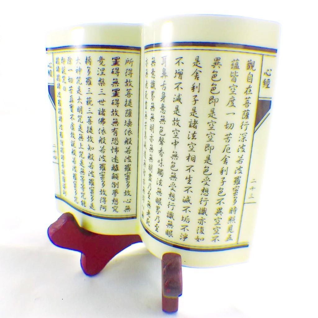 心經或大悲咒書陶藝桌飾含底座~歡喜地佛教文物~