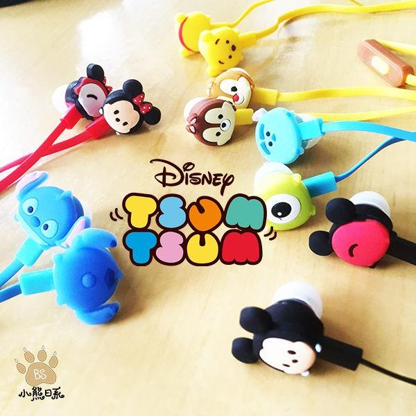 小熊日系迪士尼Disney TSUM TSUM 入耳式立體聲線控耳機附麥克風米奇米妮史迪奇