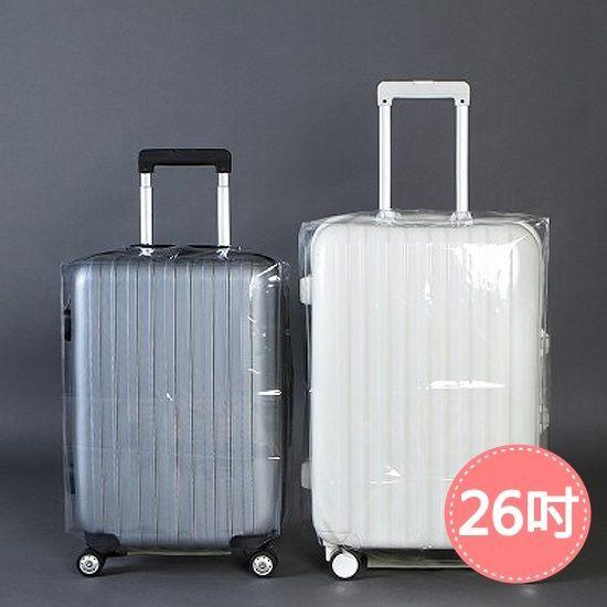 ☜shopgo ☞PVC 透明防水行李套26 吋耐磨防塵保護旅行打包整理登機拖運海關~T2