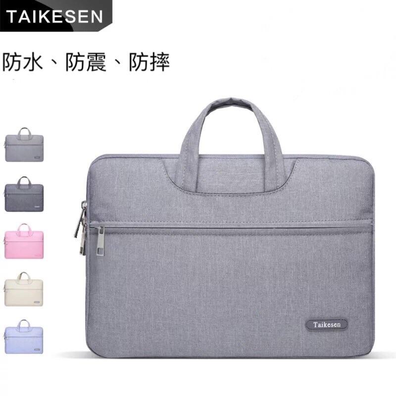 Macbook 電腦包TAIKESEN 內搭手提電腦包Surface 電腦包手提包