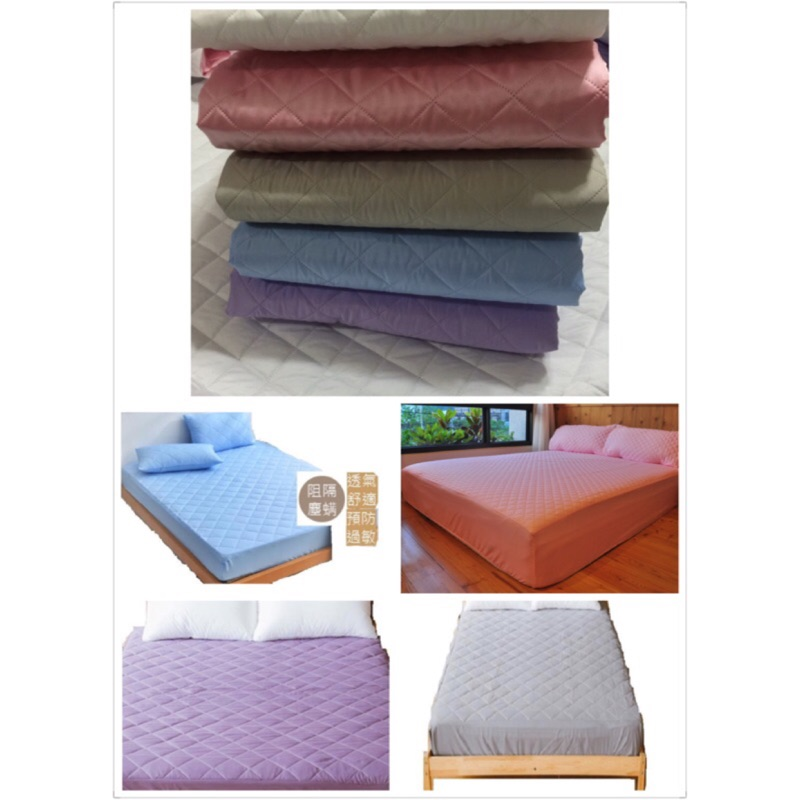 超強防水抗菌全包覆式保潔墊粉色