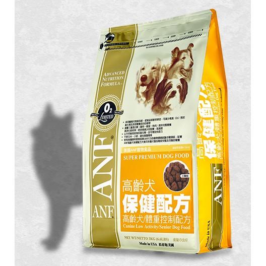 買就送耳機ANF 老犬保健小顆粒1 5KG