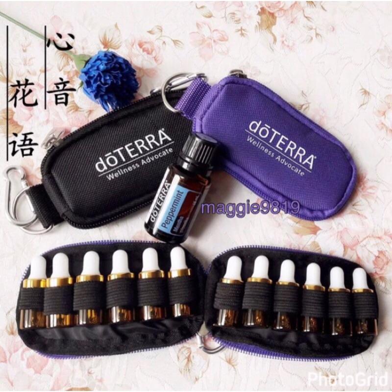 多特瑞dTERRA 便攜鑰匙包精油包2ml 10 格精油收納包隨身包外出包精油瓶開瓶器