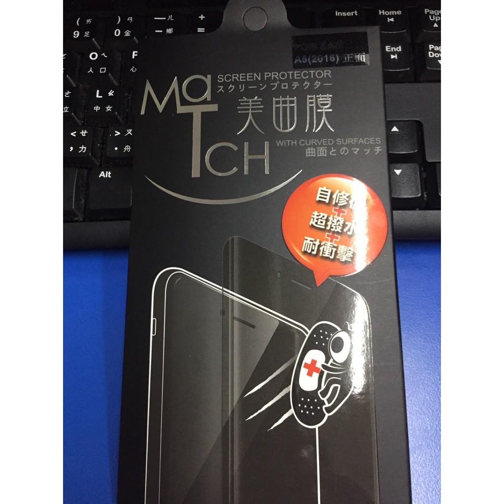 iccupy MATCH 美曲膜第 三星Samsung S7 突破曲面極限美曲膜保護貼滿版