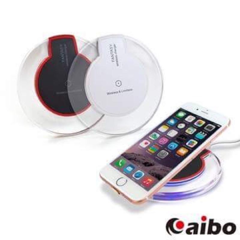 aibo TX Q4 Qi 智慧型手機 水晶碟無線充電板