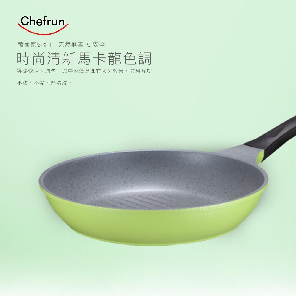 品無法超取賣家宅配免 ~韓國CHEFRUN ~ 超輕量鈦金鍋牛排鍋28cm