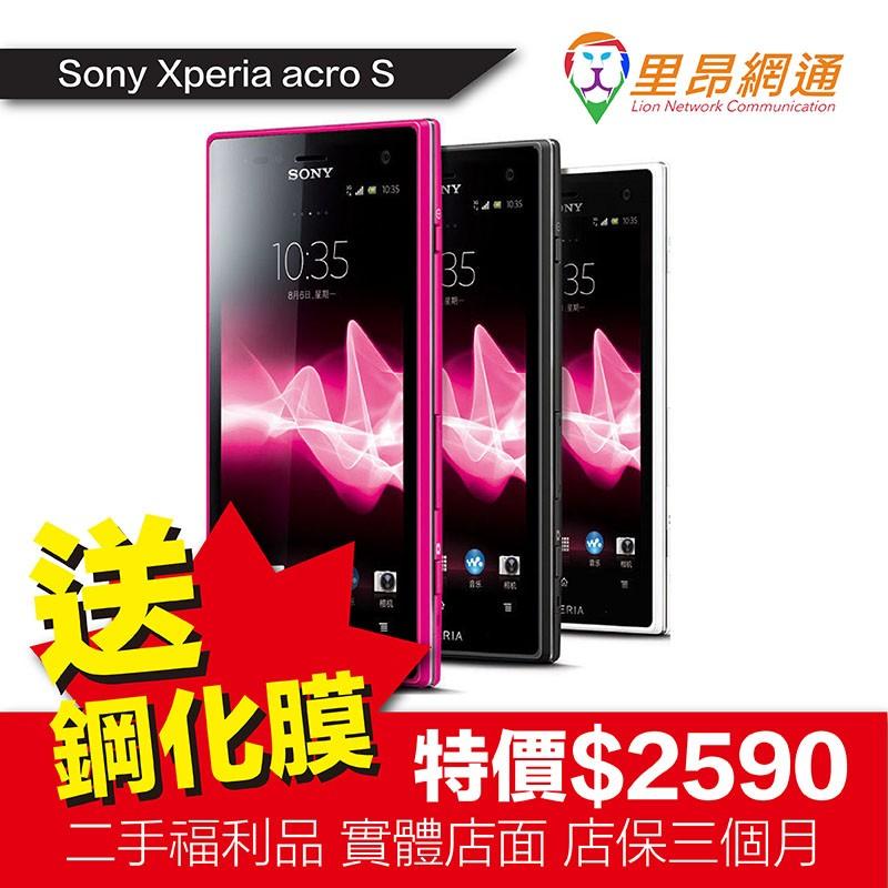 里昂網通 99 新Sony Xperia acro S LT26w 防水機內建16G 12