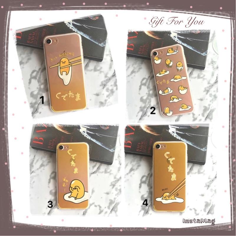 蛋黃哥系列~iphone7 iphone7plus 手機保護套手機殼