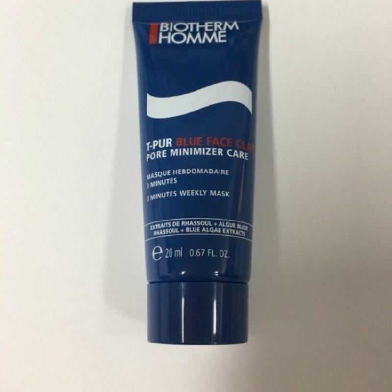碧兒泉摩洛哥火山藍泥面膜20ml 媲美亞馬遜白泥淨緻毛孔面膜清潔毛孔他是王道