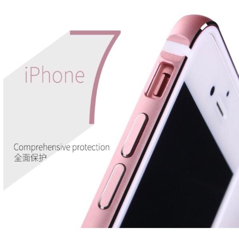 iPhone 7 7Plus 金屬邊框TPU 軟邊框保護殼手機邊框防摔手機殼保護框免螺絲