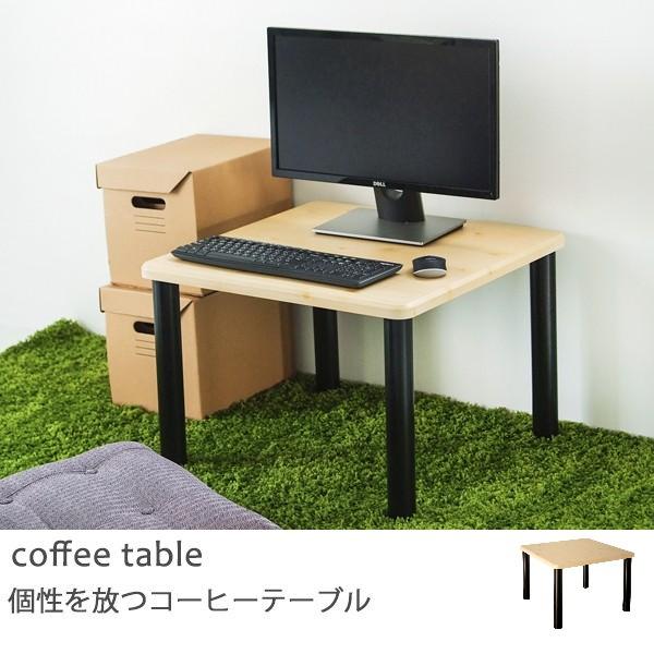 茶几桌北歐鄉村風~I0161 ~簡約式方形和室桌MIT 製完美主義
