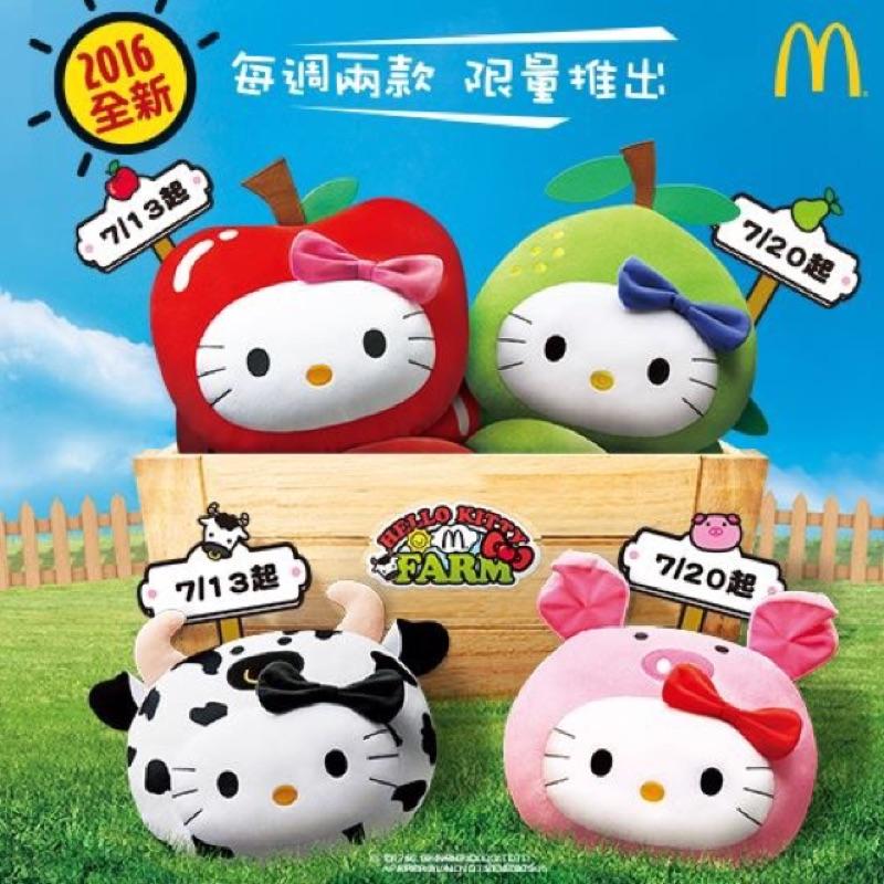 2016 麥當勞麥麥幫仲夏農場Hello Kitty 甜心蘋果活力乳牛 抱枕