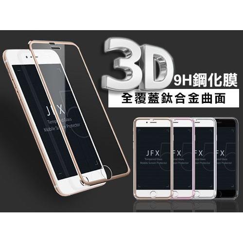 iPhone 3D 曲面鈦合金全覆蓋9h 鋼化膜i6 i6s i6plus i6splus