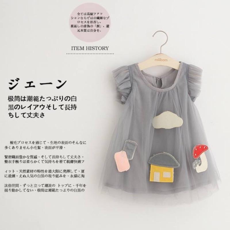 2016 春夏日版純色磨菇紗裙小洋裝共三色
