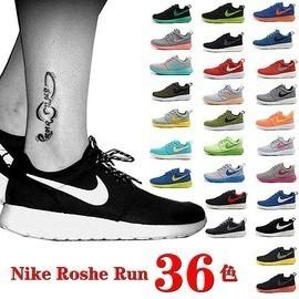 正品耐克nike 男鞋Roshe Run 倫敦奧運跑步鞋透氣女鞋 鞋