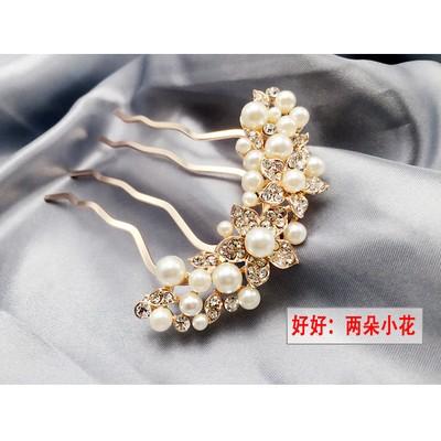 韓國 盤發頭飾水鑽發插珍珠四齒梳U 型夾髮簪新娘髮飾髮梳插梳