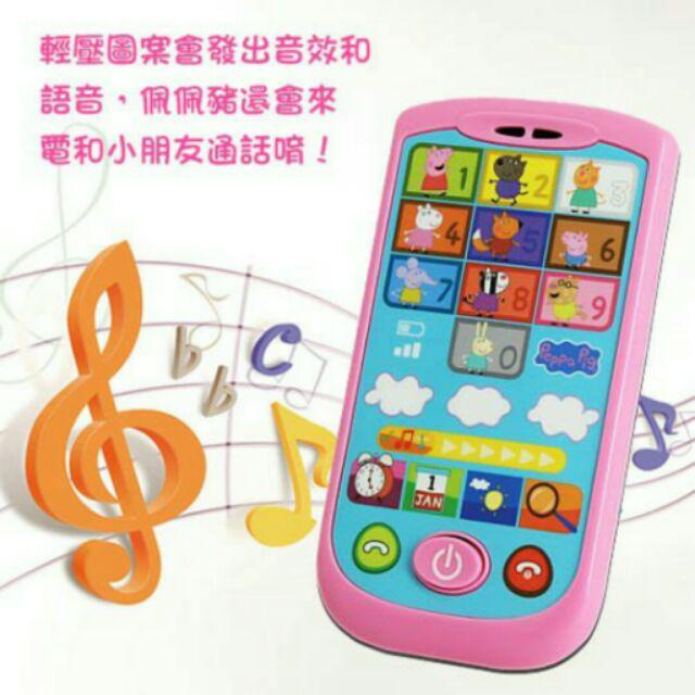 送電池粉紅豬小妹智慧手機佩佩豬手機聲光玩具