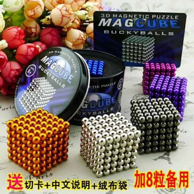 正品魔力磁力巴克球5mm216 顆減壓魔方兒童益智磁鐵積木