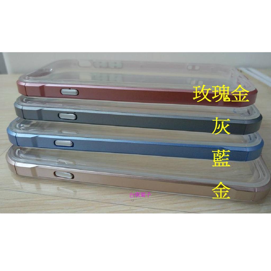 戰車系列超薄雙料鋁合金保護框iPhone 6 6S I6 I6S 4 7 吋快拆金屬框TP