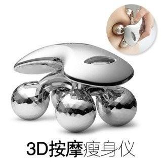 4D 鉑金塑肌瘦臉儀手臂雙下巴小V 臉瘦臉器3D 滾輪按摩瘦身儀美容棒