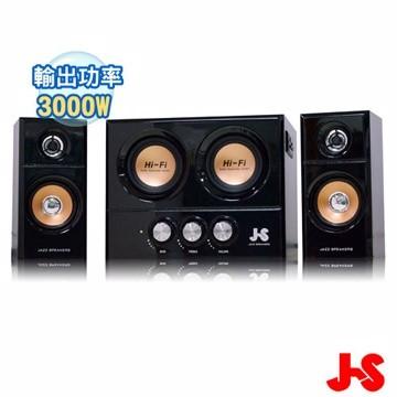 ~JS 淇譽電子~震天雷2 1 聲道雙重低音全木質三件式多媒體喇叭JY3250