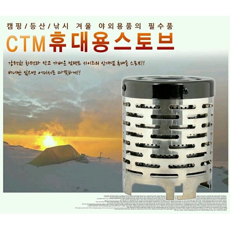 當天寄出氣化爐瓦斯爐高山爐韓國暖爐紅外線取暖罩非氣化燈暖爐套件