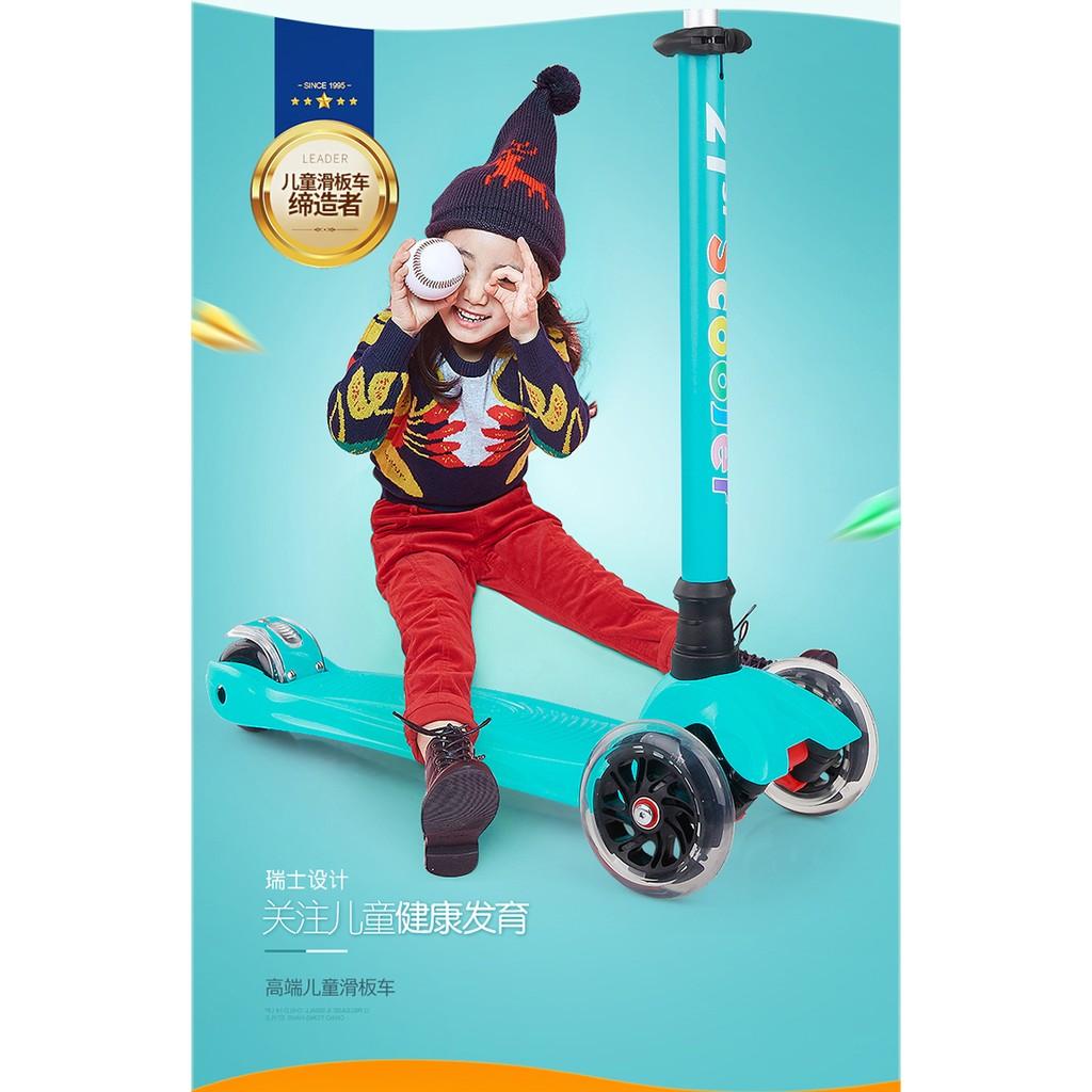 GoodStuffs 瑞士正品21st scooter MIDUO 幼兒童滑板車三輪閃光滑
