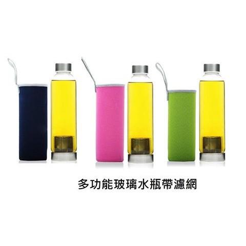 多 玻璃瓶杯550ML 含濾網皮套顏色未指定或缺貨時 出貨