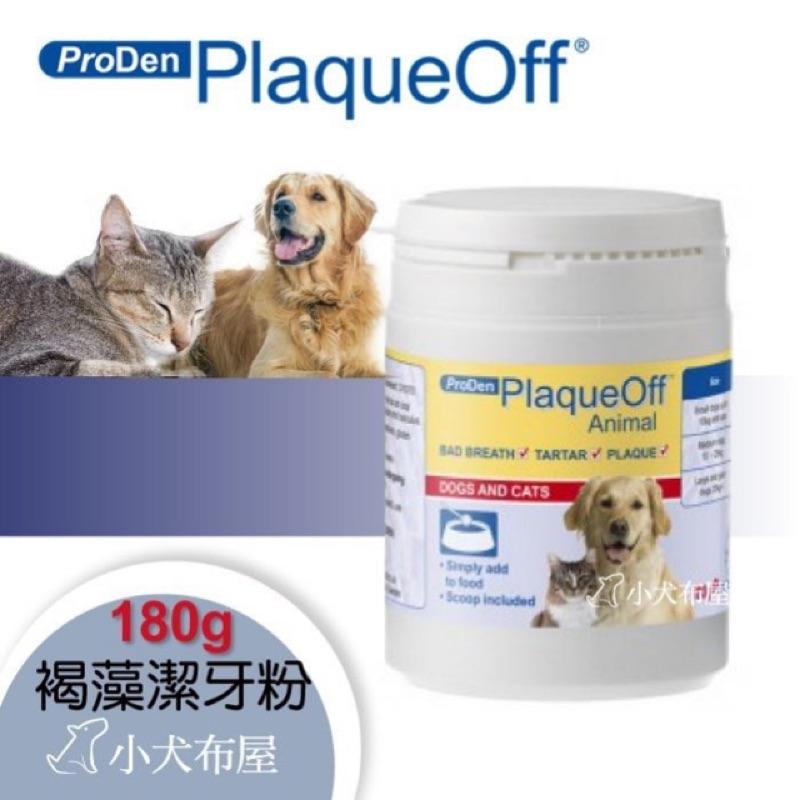 引進潔牙粉,能迅速且自然的讓寵物擁有健康的口腔及清新好口氣可直接灑在寵物的飼料或罐頭上即可