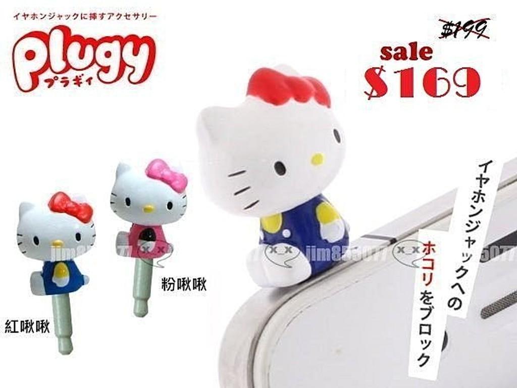 叉叉 ~ip41258 ~Kitty 凱蒂貓美樂蒂耳機塞防塵孔塞iphone 4s S3