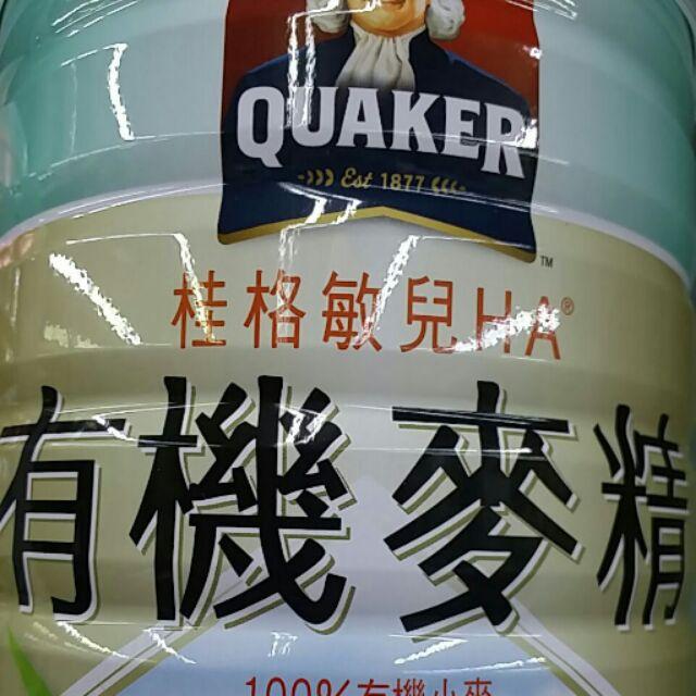 桂格有機米麥精