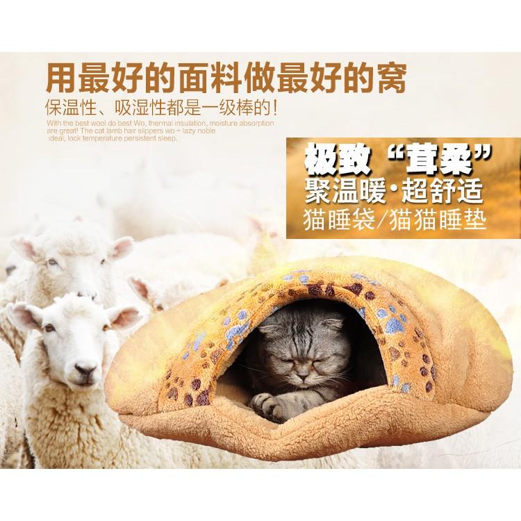 豬~ ~小爪印貓睡袋~保暖舒適柔軟 7KG 內貓咪睡窩貓睡窩貓窩漢堡窩貓房貓屋貓咪睡袋 快