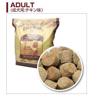 烘焙客成犬雞肉主食1kg 加拿大Oven Baked 天然糧狗飼料小顆粒