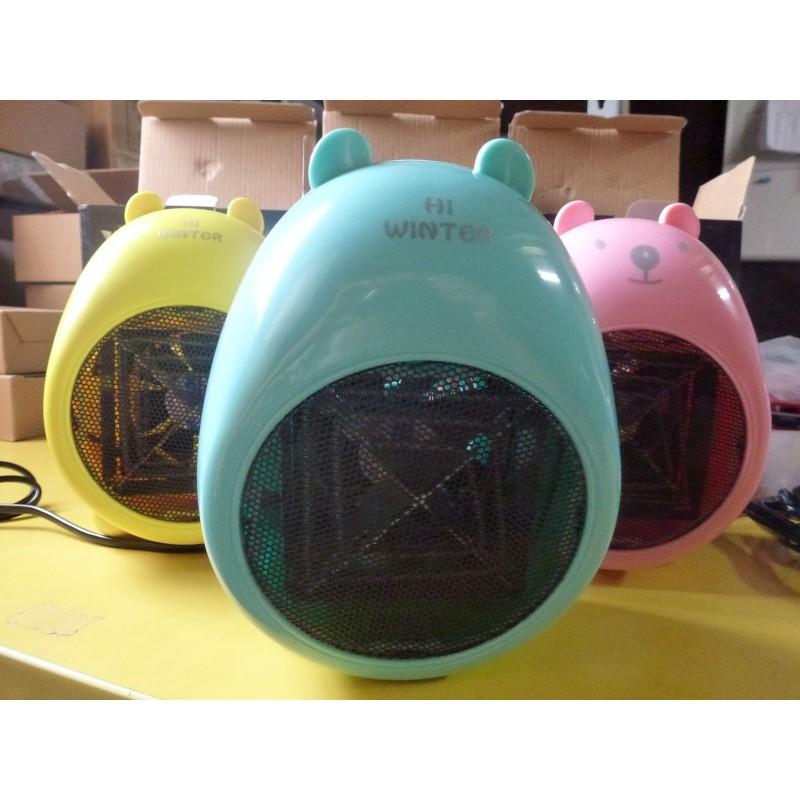 迷你暖風機暖風扇取暖器辦公室桌面學生宿舍電腦桌電暖器小功率暖風扇小太陽節能家用取暖器
