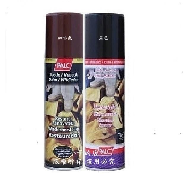 小于的店~PALC ~麂皮絨布噴霧式染色劑黑色、咖啡色~ 麂皮 如timberland B