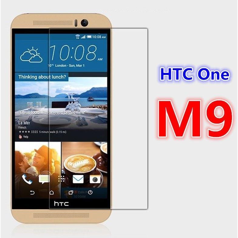 HTC One M9 M9 s M9s 玻璃貼玻璃膜鋼化玻璃貼M9s 玻璃貼M9 保護貼0