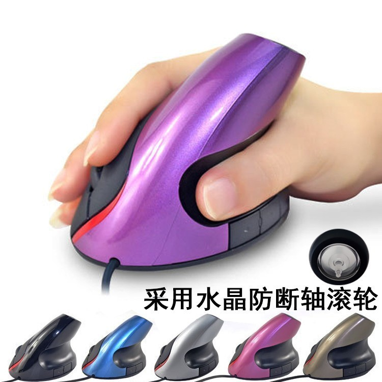 潮流風景線๑大賣場๑鼠標充電 人體工學握式大鼠標垂直立式滑鼠2 4G